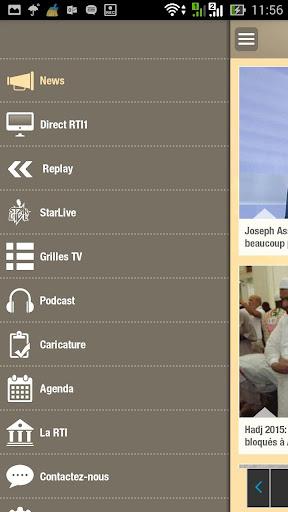 RTI Mobile 2.4 Screenshots 4