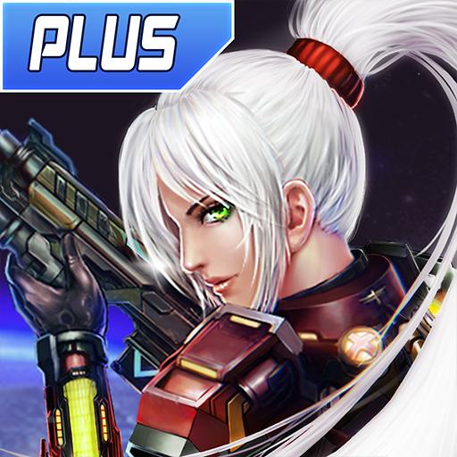 Alien Zone Plus