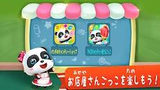 リトルパンダの夏:アイスクリームバーのおすすめ画像5