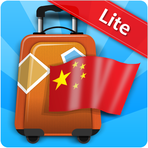 15 Site-uri de Cumpărături din China cu Transport Gratuit