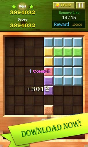 Block Puzzle Wood 88 : Free 1.2.2 screenshots 3