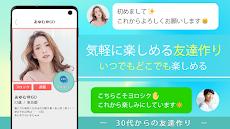 30代から60代が集まる登録無料の友達作りアプリ「PATONA」のおすすめ画像2