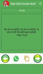 Rajiv Dixit Quotes Hindi 3
