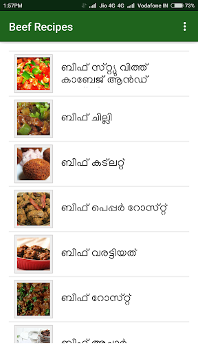 Beef Recipes in Malayalam 1.5.7 screenshots 3