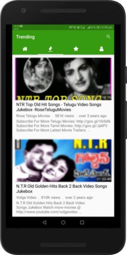 Telugu Old Hit Songs : Ghantasala, ANR, NTR Hits screenshots 2
