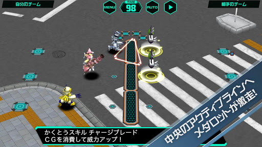 MedarotS - Robot Battle RPG - screenshots 2