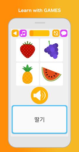 Learn Korean - Language & Grammar Learning 3.4.0 Screenshots 1