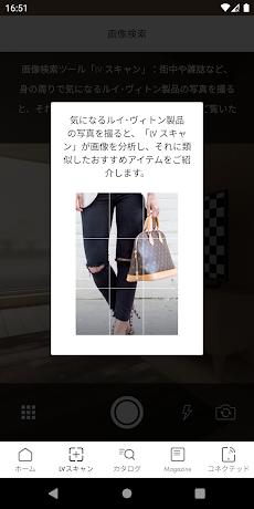 Louis Vuittonのおすすめ画像2
