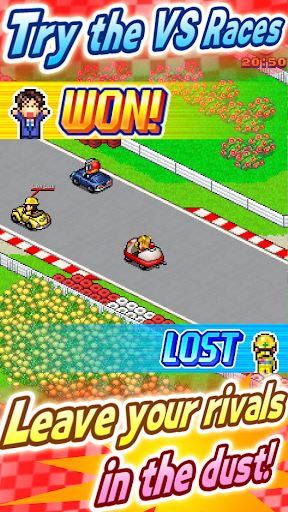 Grand Prix Story 2  screenshots 5