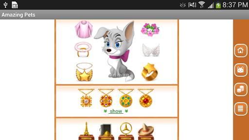 Amazing Pets - My Dog or Cat 6.6.0 screenshots 5