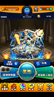 How to hack Monster Strike TW for android free