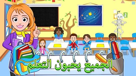 لعبة My Town : School مدرسة مهكرة Mod 2