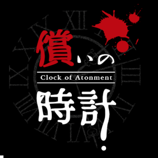 Clock of Atonement 1.9.1 screenshots 8