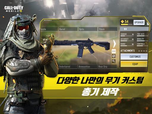 ucf5c uc624ube0c ub4c0ud2f0: ubaa8ubc14uc77c 1.7.19 screenshots 19
