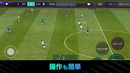 FIFA MOBILE screenshots apk mod 4