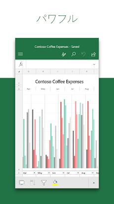 Microsoft Excel: スプレッドシート閲覧、編集、作成のおすすめ画像1