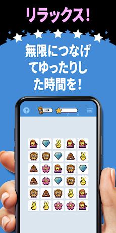 Infinite Connections - ワンペアマッチングパズル!のおすすめ画像5