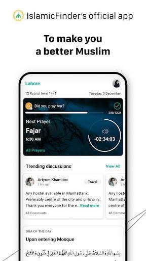 Athan: Prayer Times, Azan, Al Quran & Qibla Finder  Screenshots 1