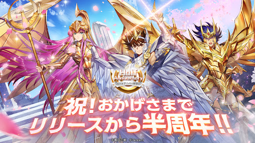 聖闘士星矢 ライジングコスモ screenshots 1