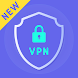 Alien VPN - 高速 安定 安全 最高のVPNプロキシサー