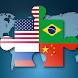 国旗 パズルゲーム ダウンロード 無料 - Androidアプリ