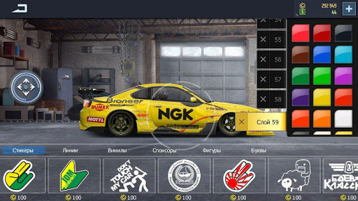 Drag Racing: Streets 2.9.9 screenshots 12