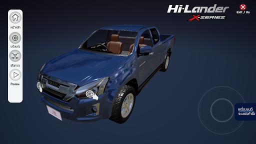Custom D-max 1.0 Screenshots 7