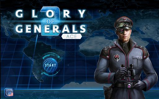 Glory of Generals2: ACE  screenshots 12