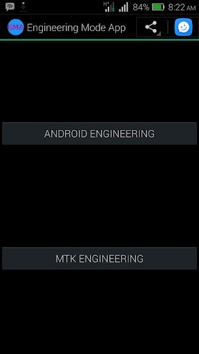 MTK Engineering Mode - Advanced Settings & Tooling Apk 1