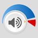 スピーカーブースト:ボリュームブースター&サウンドアンプ3D