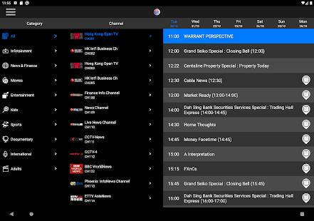 i-CABLE u6d41u52d5u7248 for Tablet screenshots 6