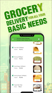 FoodOndoor | Online Order | Delivery 1.1.9 screenshots 5