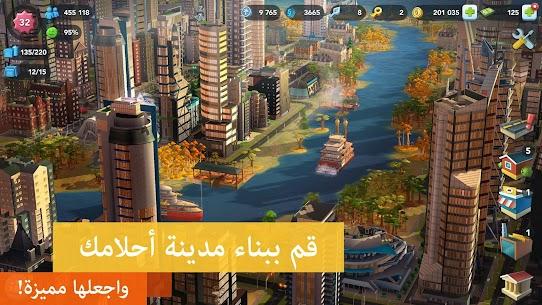 تحميل لعبة SimCity BuildIt مهكرة للاندرويد [آخر اصدار] 1