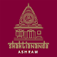 Shaktiananda Ashram