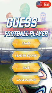 Guess Football Player