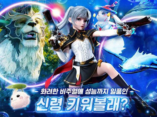 uac80uc740uac15ud6382: MMORPG uc720uc800 uc6d0ud53d apktram screenshots 20
