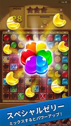Jelly Drops - 無料グミドロップ・パズルゲームのおすすめ画像3