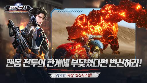 uc885ub9d0ub3c4uc2dc: MMORPG 1.0.1 screenshots 6