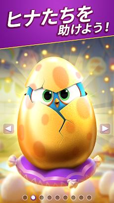 アングリーバードマッチ (Angry Birds Match 3)のおすすめ画像3
