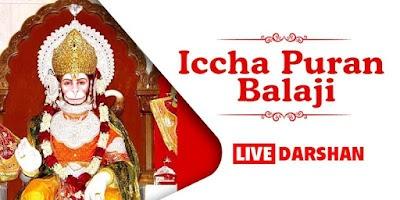 BHAKTI - FREE 24x7 Live Darshan