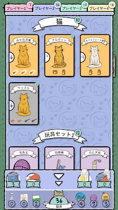 Cat Ladyのおすすめ画像2