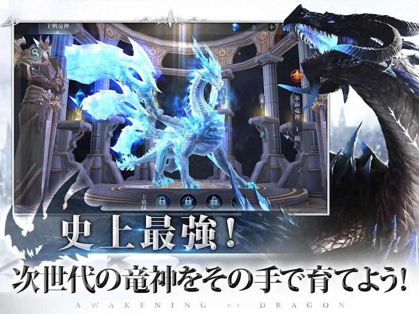 AOD-龍神無双-