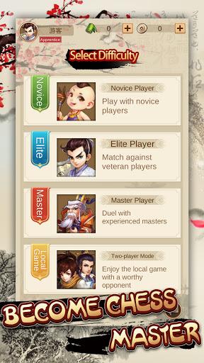 Chinese Chess - u4e2du56fdu8c61u68cb/XiangQi/Co Tuong  screenshots 5