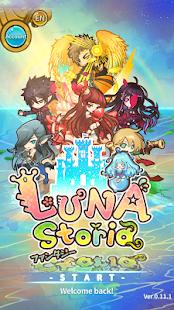 Luna Storia