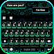 最新版、クールな Neon Green Blue SMS のテーマキーボード