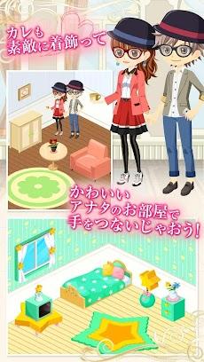 運命の恋をしたオトナたち~女性向け人気恋愛ゲーム・乙女ゲームのおすすめ画像4
