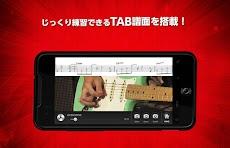 TAKUYAが教えるギター・レッスンのおすすめ画像4