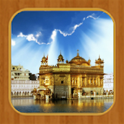 Live Kirtan - Sri Harmandir Sahib (Darbar Sahib)