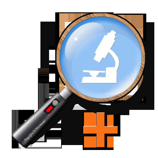 Magnifier & Microscope+ [Cozy]