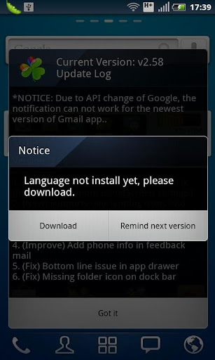 GO LauncherEX German language 1.02 screenshots 1